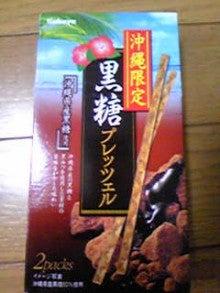 お菓子なブログ-Image1328.jpg