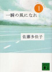 きょうのいっさつ~oblique books~