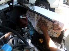 カルマンギアのある生活-紙で型取り
