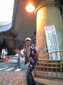 漣ケンタロウ オフィシャルブログ「漣ケンタロウのNO MUSIC、NO NAME!」Powered by アメブロ-090919_1734~0001.jpg