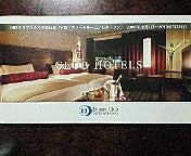 ダイナース プレミアムなブラックカード取得ブログ       アメックス プラチナの特典-ダイナース クラブホテルズ