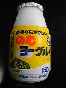 お菓子なブログ-Image1331.jpg