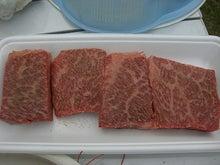 $★ ENAのえいっ!YAYOのえ~ん! ★-お肉