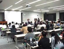 原田剛オフィシャルブログ「ワイヤーママ社長日記」Powered by Ameba-審査発表