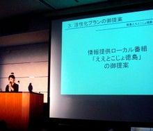 原田剛オフィシャルブログ「ワイヤーママ社長日記」Powered by Ameba-テレビ番組