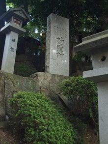 かっちゃんの日記-熊野神社
