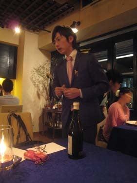 横浜発 驢馬人の美食な日々-SALONE 2007 331