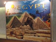 ~エジブロ~ エジプト・レストラン『ネフェルティティ東京』で働く、日本人アルバイトのエジプト文化観察記