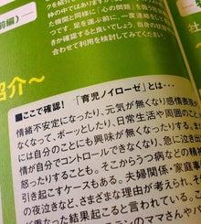 原田剛オフィシャルブログ「ワイヤーママ社長日記」Powered by Ameba-育児ノイローゼ