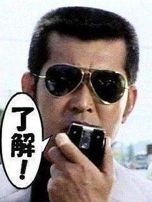 竜也のブログ-Image0000.jpg