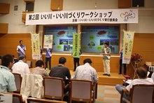 和光市長 松本たけひろの「持続可能な改革」日記-jyusyou