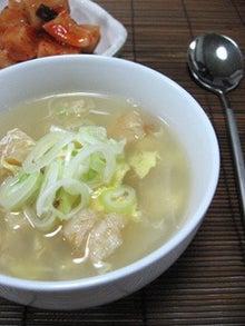 韓国料理サランヘヨ♪-ハッピー女性のきらきら交流会