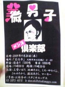 いおりブログ-Image1695.jpg