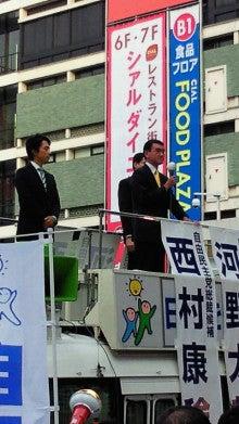 小泉進次郎オフィシャルブログ「日本の政治を未来のために~自由民主党~」Powered by Ameba-200909231621000.jpg