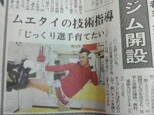 格闘家篠原光のカリスMAMA★ぁblog-2009092412070000.jpg