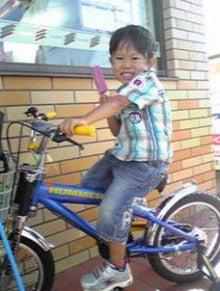 幸せな日々☆-20090131