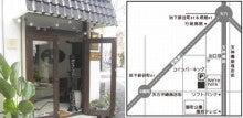 Hair salon kelopakbunga-店舗