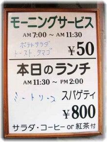 東京モーニング日和-セシル66_3