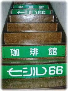 東京モーニング日和-セシル66_2