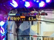 TOKYO Disney RESORT LIFE-DVC00059.jpg