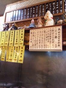 小谷あゆみブログ 「べジアナあゆ☆の野菜畑チャンネル」Powered by Ameba-DVC00872.jpg
