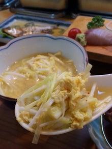小谷あゆみブログ 「べジアナあゆ☆の野菜畑チャンネル」Powered by Ameba-DVC00870.jpg