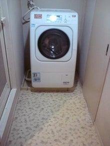 プチ大家族の日常。-ドラム式洗濯機♪