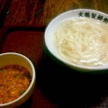 大鶴製麺所の釜あげう…