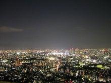 続 東京百景(BETA version)-#069 60階からの夜景Ⅰ~明治通り、新宿方面
