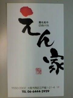 $kamkambiwakokoの風が吹いたらまた会いましょう-20090925135241.jpg