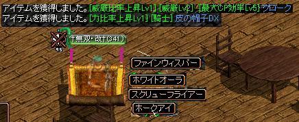 闇の風~2nd