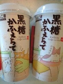 ずれずれブログ…湘南で猫と暮らせば…-090924_1449~0001.jpg