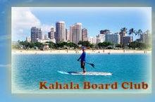 ハワイ海的生活(ハワイかいてきせいかつと読むのです。)