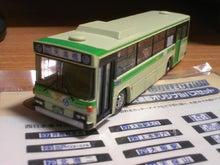 酔扇鉄道-TS3E7406.JPG