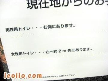 厠(かわや)イヤミ百景-1400