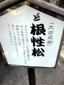 人事コンサルタントのブログ-huda