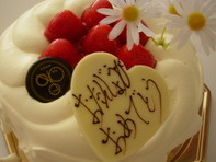 ちぇ記-cake