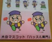 幸せ☆メモ帳-2009_0926_0145.jpg