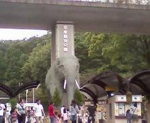 腐ってやがる・・・ぷログ-多摩動物公園