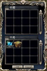 ふゆの未完成日記
