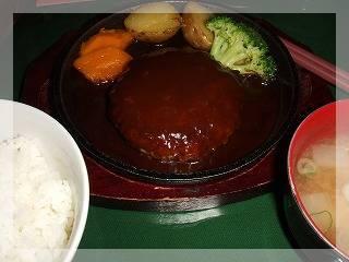 ミニサイズ主婦の幸せレシピ☆IN NAGOYA