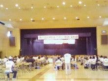 関東平野の端っこで-20090925155354.jpg