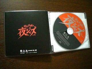 ホシ☆パラ-収納!