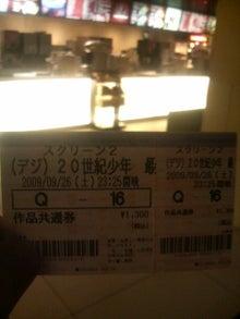miyatake-宮武--2009092623060000.jpg