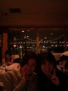 大島優子オフィシャルブログ「ゆうらり ゆうこ」by Ameba-2009092621180000.jpg
