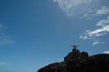 小笠原父島エコツアー情報    エコツーリズムの島        小笠原の旅情報と父島の自然-ハートロック 足