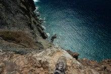 小笠原父島エコツアー情報    エコツーリズムの島        小笠原の旅情報と父島の自然-9.27