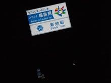 いしこうのラーメン日記-IMGP0469_2