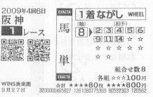 ダメ人間の活動日誌-ジョディー2