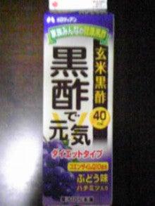 お菓子なブログ-Image1348.jpg